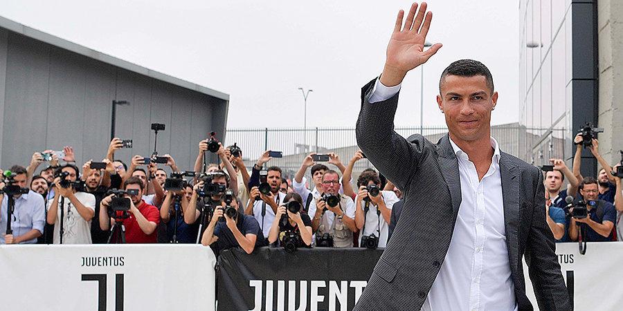 Роналду попрощался с болельщиками «Ювентуса»
