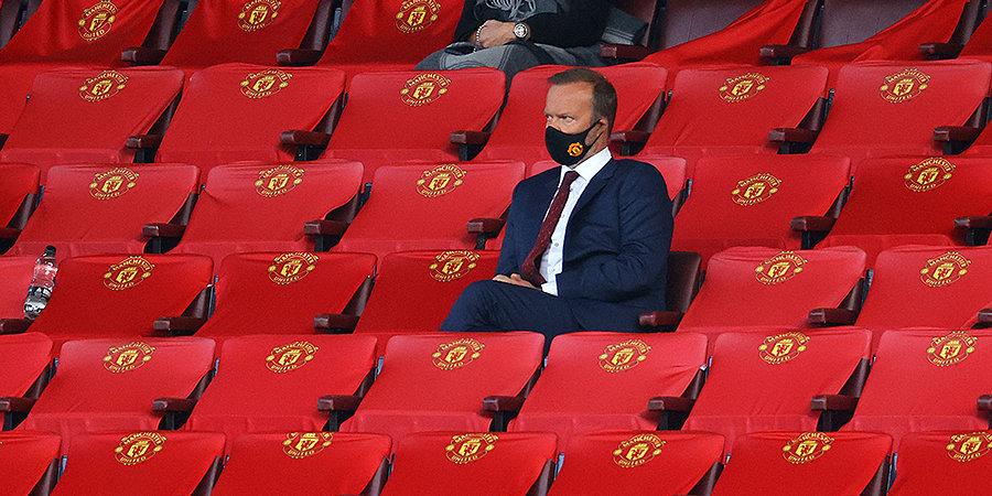 СМИ: Вудворд покинет пост председателя правления «Манчестер Юнайтед»