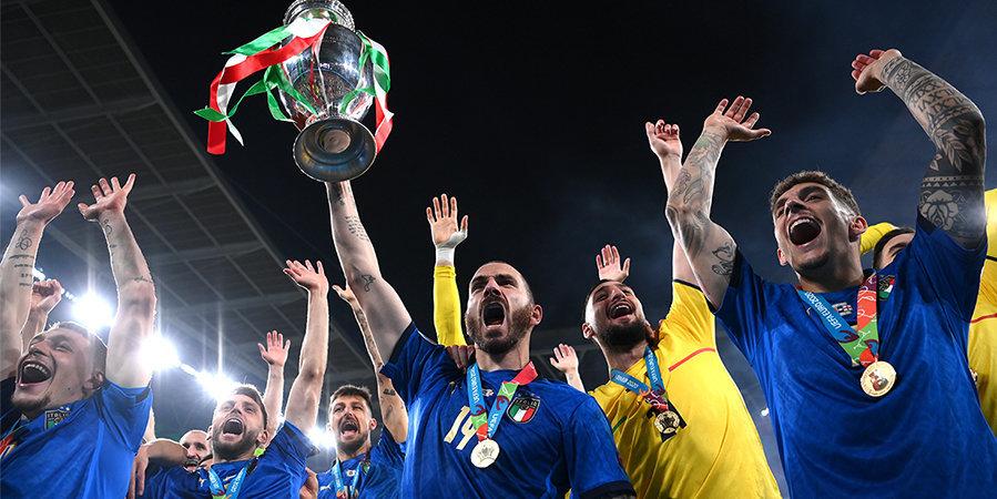 Бывший российский тренер «Сассуоло» — о победе Италии на Евро: «Приятно, что я приложил руку к этому успеху»