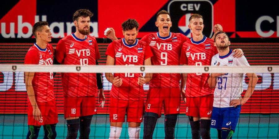 Российские волейболисты одержали вторую победу на Евро. Как это было. Видео
