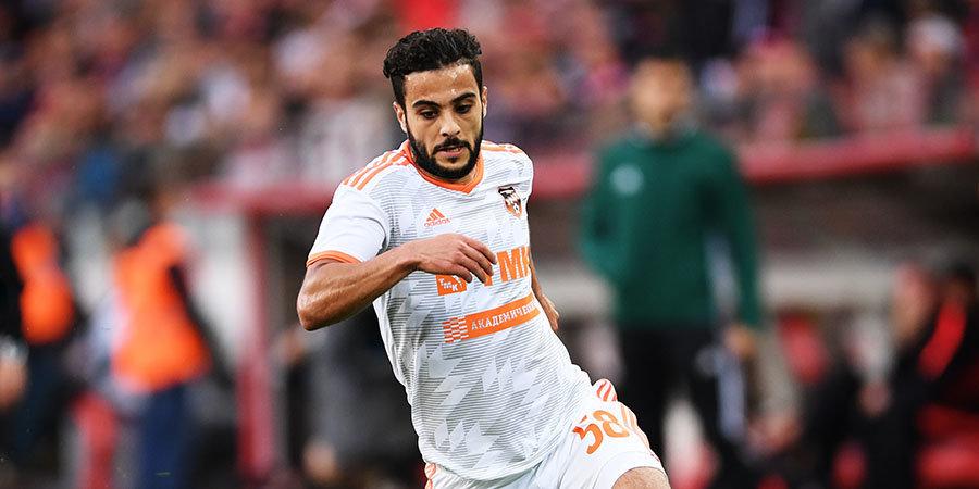 Эль-Кабир пропустит матч «Урала» с «Арсеналом» из-за травмы