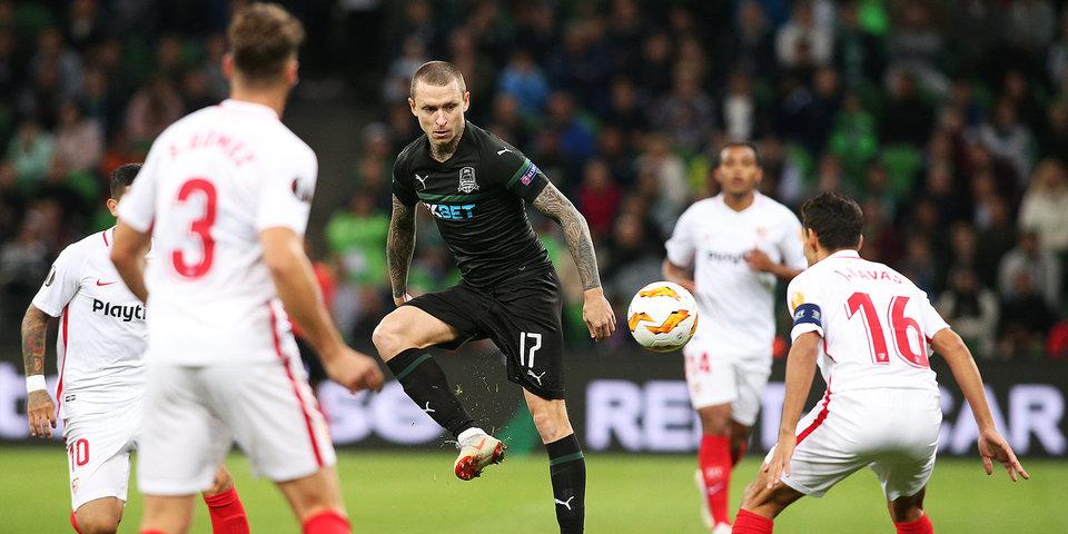 «Краснодар» благодаря сумасшедшему голу дожал «Севилью». Лучшие моменты