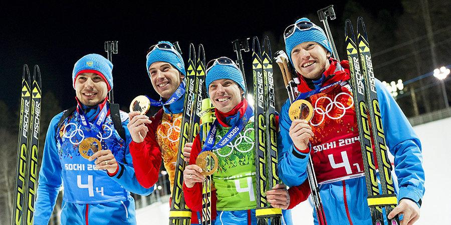 Дмитрий Малышко: «Были мысли, что история с лишением сочинских медалей коснется и нас, но я верю Устюгову»