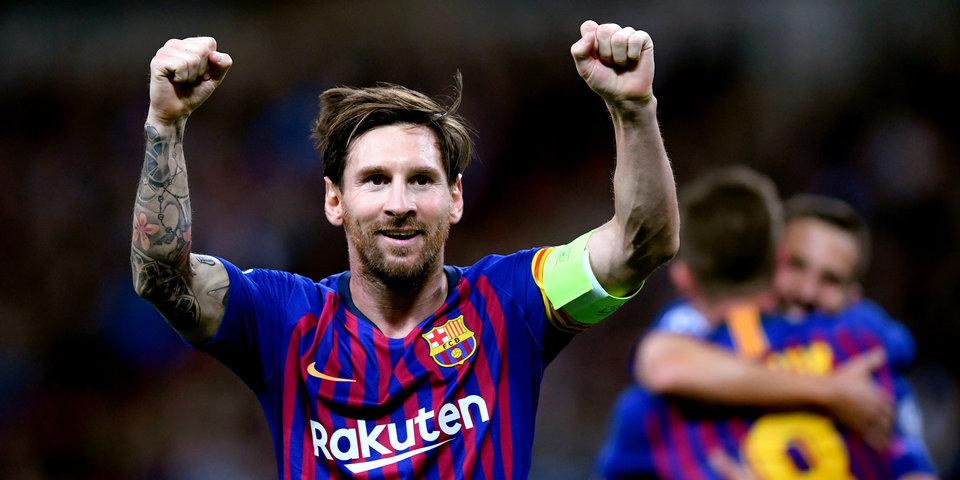 Хет-трик Месси принес «Барселоне» победу над «Севильей»