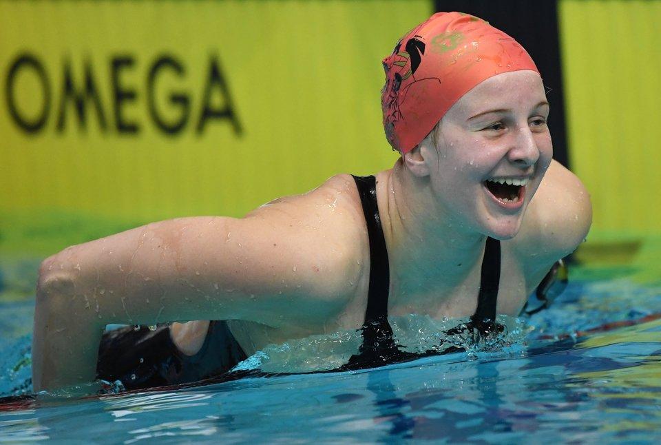 Евгения Чикунова: «Вообще не ощущается, что я на Олимпиаде»