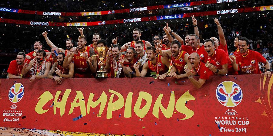 Испания —чемпион мира. Вы уже забыли, но это она проиграла России «-19»