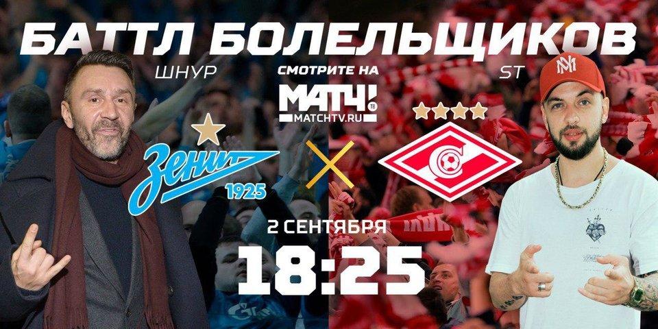 Шнуров и рэпер ST начали баттл кричалок на арене «Санкт-Петербург»