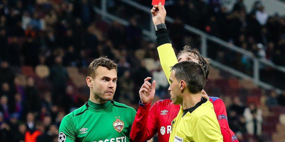 Игорь Акинфеев: «Вторая желтая карточка в матче с «Реалом» была незаслуженной. Я обращался к Чернову»