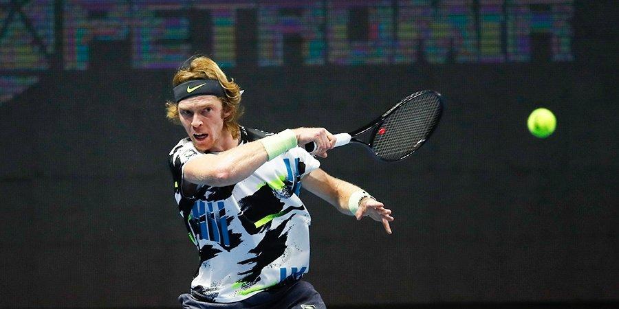 Рублев вышел в финал турнира в Роттердаме