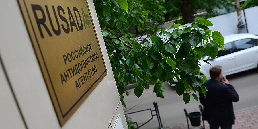 Платят ли информаторам, и как в Саранске прятали центрифугу для крови. Интервью с начальником отдела расследований РУСАДА