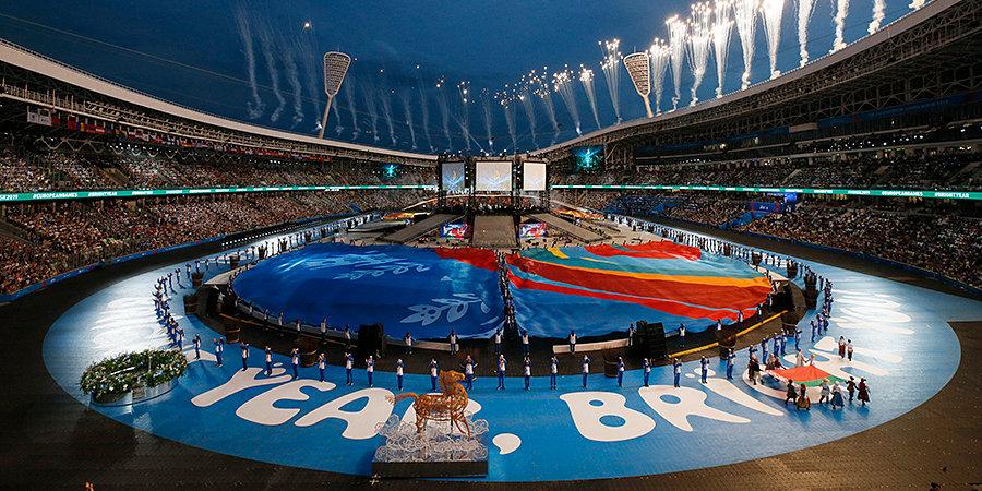 Жара в Минске. Лучшие моменты церемонии открытия II Европейских игр