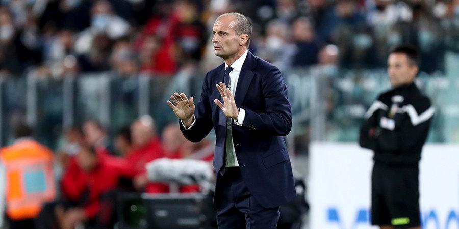 «Ювентус» дома не смог обыграть «Милан» в Серии А