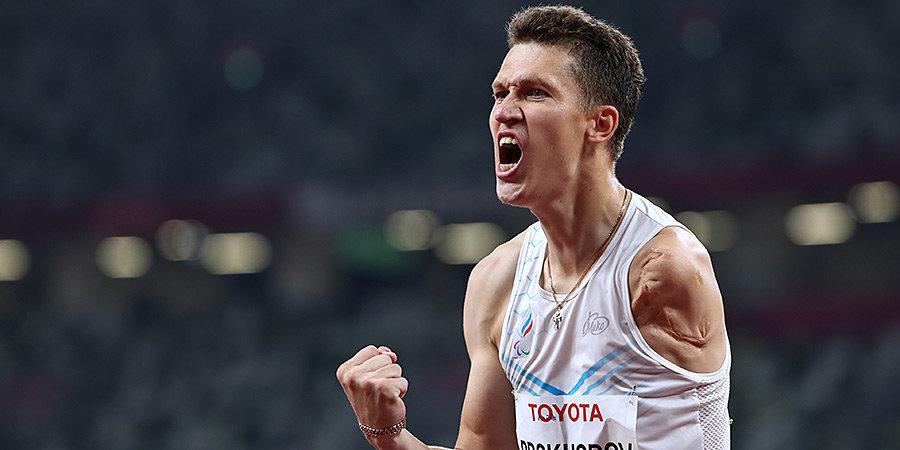 Антон Прохоров: «Хотел бы поблагодарить «Матч ТВ» от всех паралимпийцев»