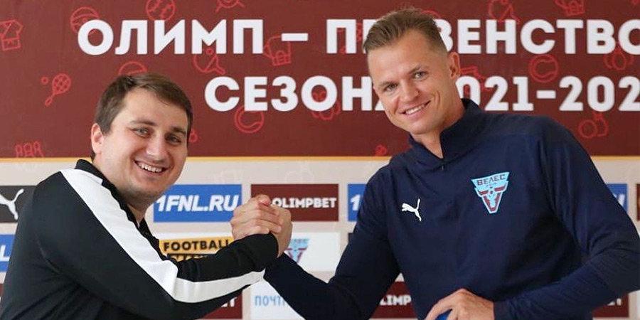 Официально: Тарасов стал игроком «Велеса»