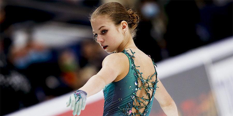 Алена Леонова: «Шансы Трусовой у Тутберидзе попасть на Олимпиаду такие же, как и у Плющенко»