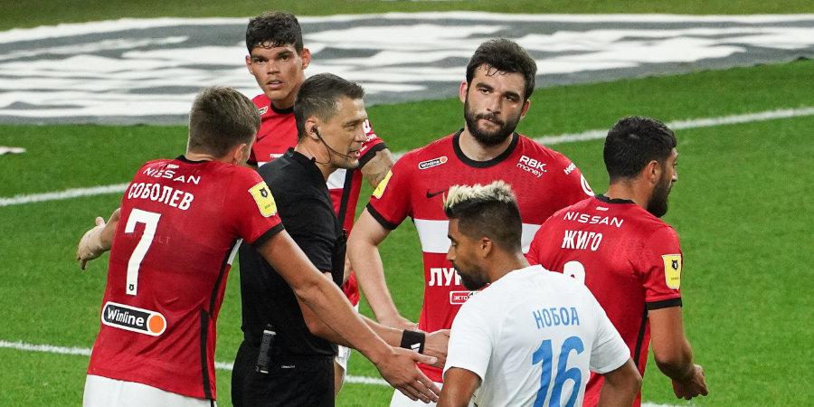 Экспертно-судейская комиссия РФС признала ошибку Казарцева и Еськова во втором пенальти в ворота «Спартака»