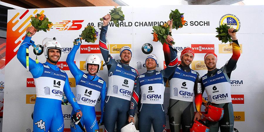 Саночники Денисьев и Антонов стали чемпионами мира в спринте в соревнованиях двоек