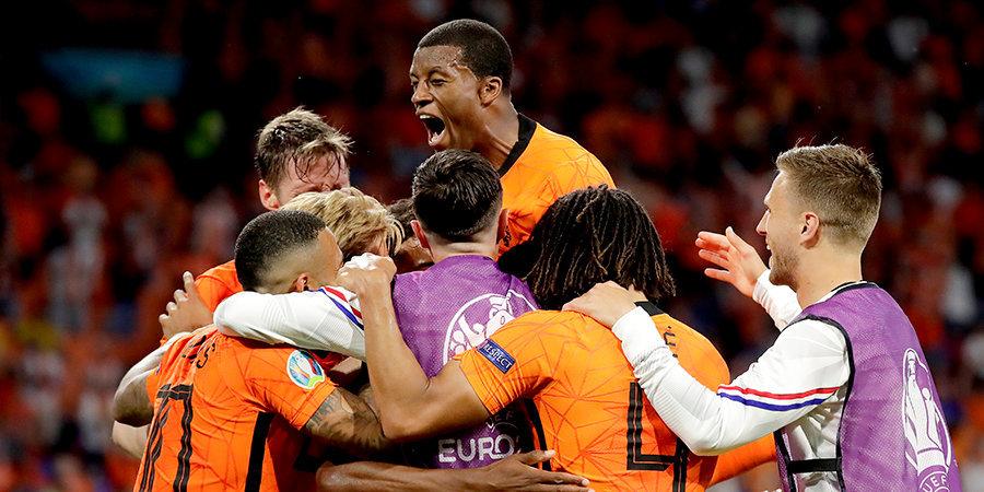 УЕФА составил символическую сборную группового этапа Евро