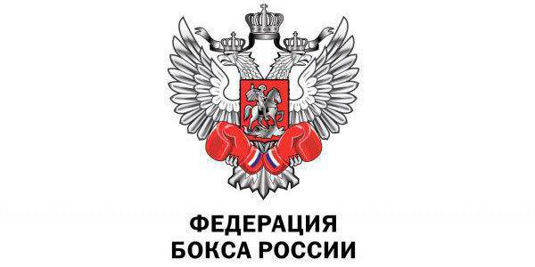 Путин разрешил использование герба РФ в эмблеме Федерации бокса России