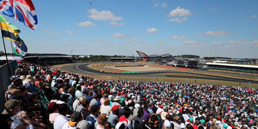 Официально: Сильверстоун останется в календаре «Формулы-1» до 2024 года