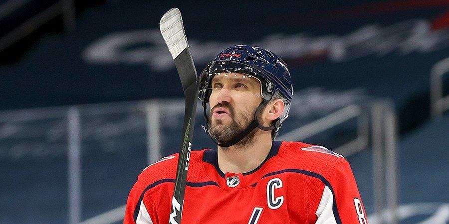 Овечкин — самый крутой капитан клуба НХЛ? Или есть ребята покруче? Рейтинг «Матч ТВ»