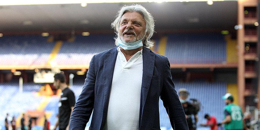 Президент «Сампдории» — о Суперлиге: «Они не могут вот так убить лучший спорт в мире»
