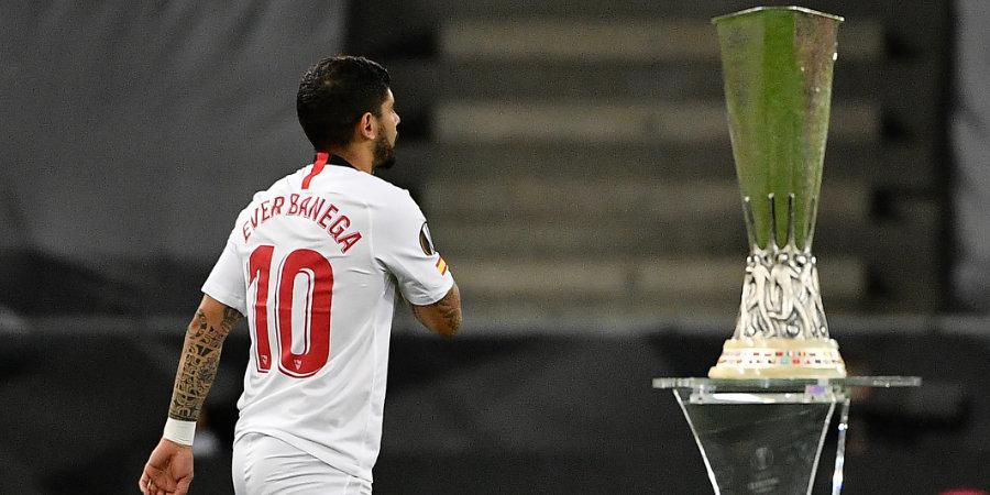 Банега, Фернандеш и Лукаку — номинанты на звание лучшего игрока Лиги Европы сезона-2019/20