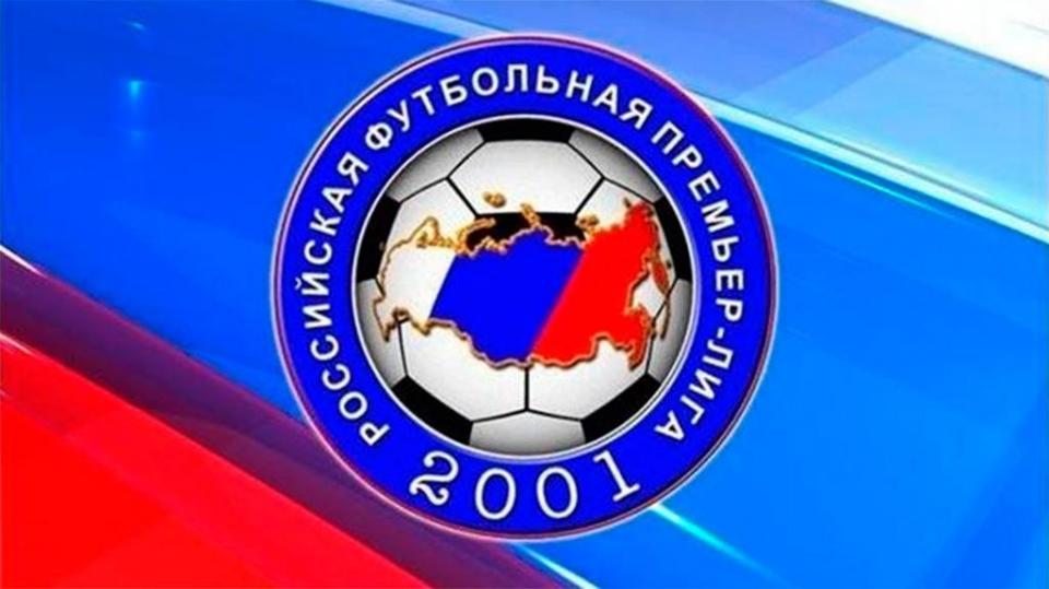 «Рубин» примет «Спартак» 17 марта, ЦСКА, «Зенит» и «Локомотив» сыграют матчи 23-го тура в апреле