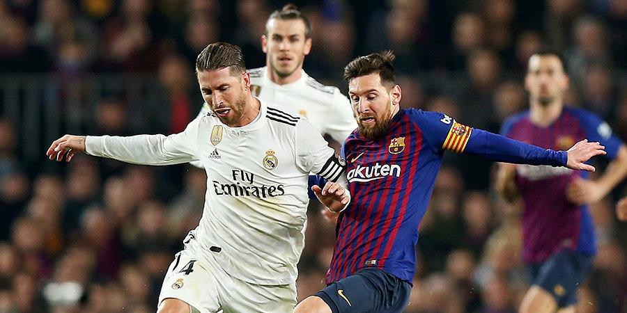 Саудовская Аравия купила Суперкубок Испании на три года. Испанцы пообещали бороться за права местных женщин