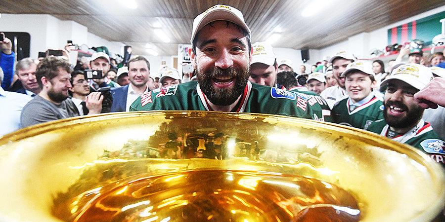 Зарипов нацелился на шестой Кубок Гагарина, и для «Ак Барса» победа в нем реальна! Что ждет лидеров КХЛ в новом сезоне?