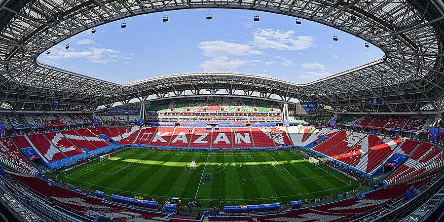 После ЧМ, Евро и финала ЛЧ в Россию приедет еще и Суперкубок УЕФА. В 2023-м на «Казань Арене» точно будет футбол