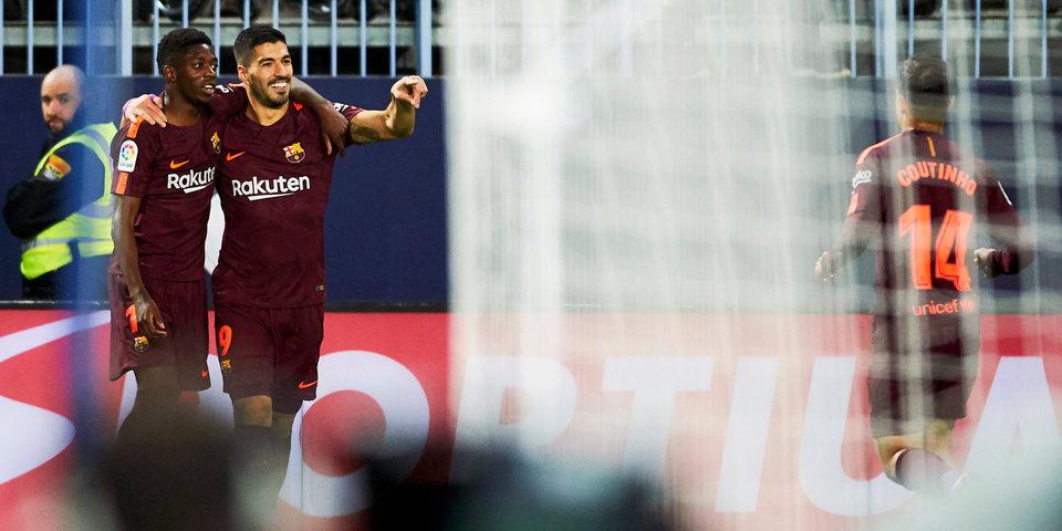 «Барселона» без Месси и Иньесты обыграла «Малагу» и приблизилась к рекорду чемпионата Испании