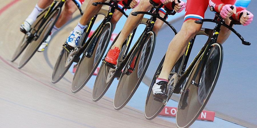 Чемпионат Европы по велотреку перенесен с июня на октябрь