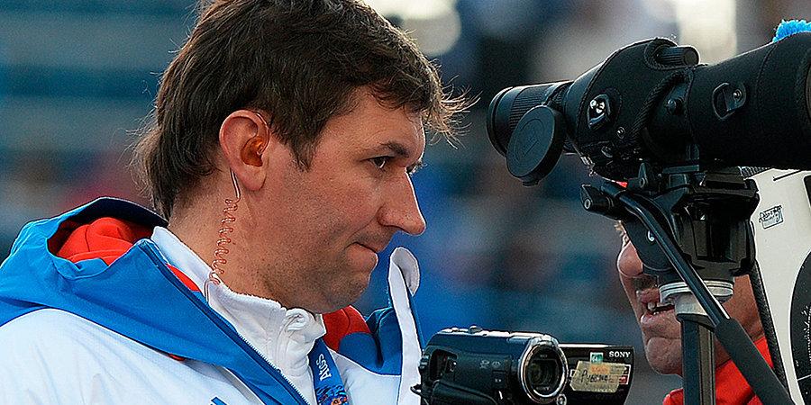 Павел Ростовцев: «Спортсмены, которые готовились по планам Хованцева, абсолютно ничего не показали»