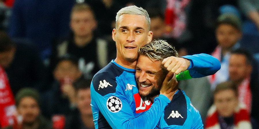 «Ливерпуль» разгромил «Генк», «Наполи» победил «Зальцбург», Мертенс опередил Марадону по голам за неаполитанский клуб