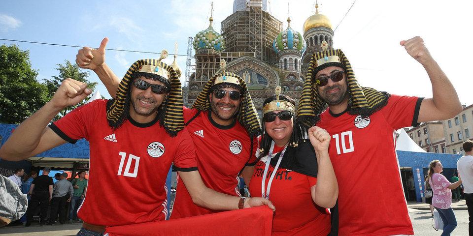 «Фараоны» заполонили Санкт-Петербург. Город на Неве ожидает матч России и Египта на ЧМ-2018