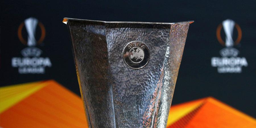 «Арсенал» раскритиковал УЕФА за выбор Баку в качестве места проведения финала Лиги Европы