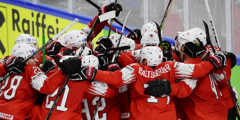 Швейцария не пустила Канаду в финал чемпионата мира