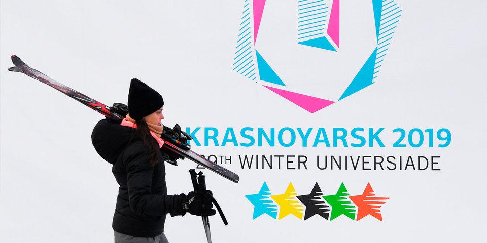 Доступно более 100 тысяч билетов на Универсиаду в Красноярске