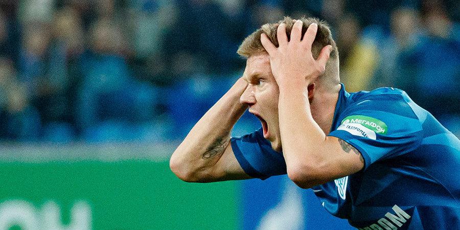 СМИ: Шатов может пропустить матч со «Спартаком»