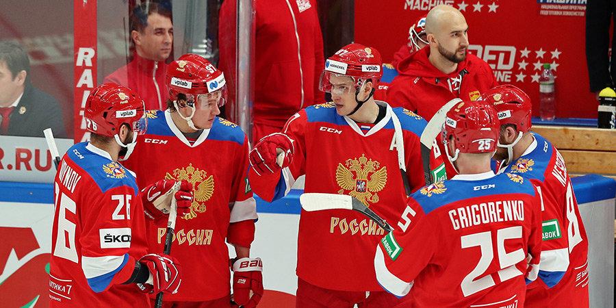Россия обыграла Чехию по буллитам во втором матче домашнего этапа Евротура