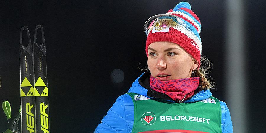 Виктория Сливко: «Я уже не буду никому отвечать, грубить, язвить»