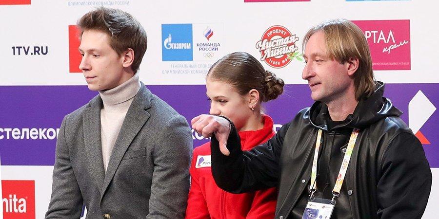 Евгений Плющенко: «Если бы Трусова сделала еще один четверной, она бы выиграла чемпионат мира»