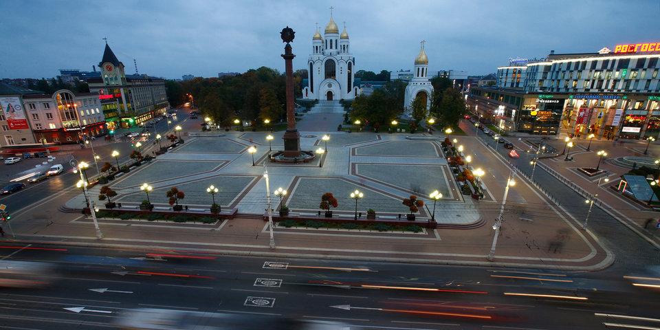 Калининград готовится принять чемпионат мира