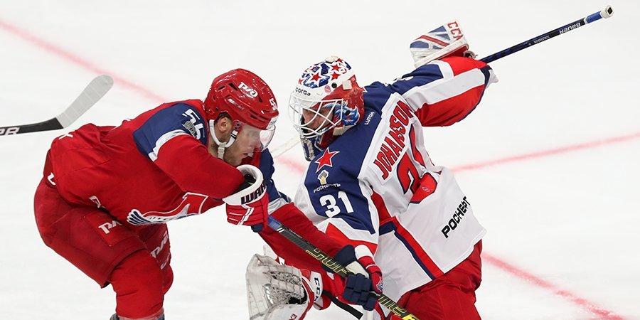 «Локомотив» и ЦСКА эпично проигрывали финалы Кубка Гагарина и Западной конференции в седьмых матчах. Некоторые вошли в историю