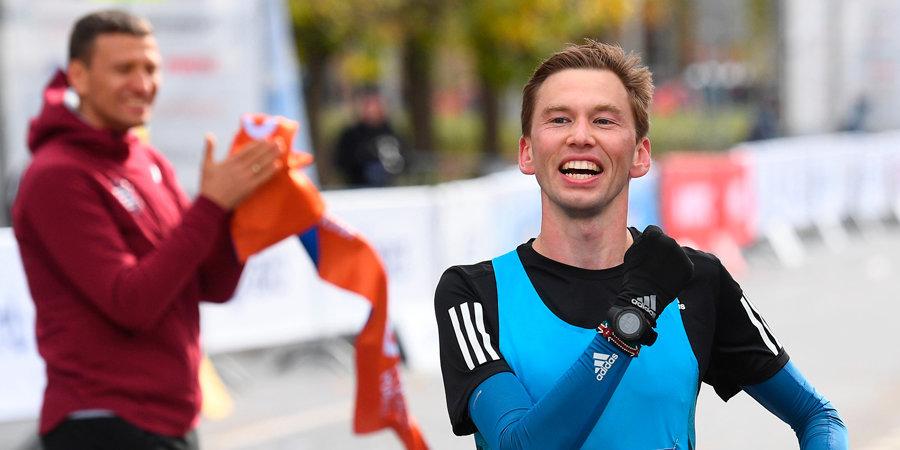 В столице завершился главный забег сезона. Как лайки в инстаграме помогли выиграть Московский марафон