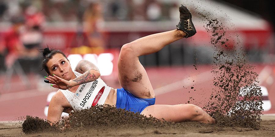 Сапожникова попала на паралимпийский пьедестал в прыжках в длину, Тарасов — третий на 100-метровке