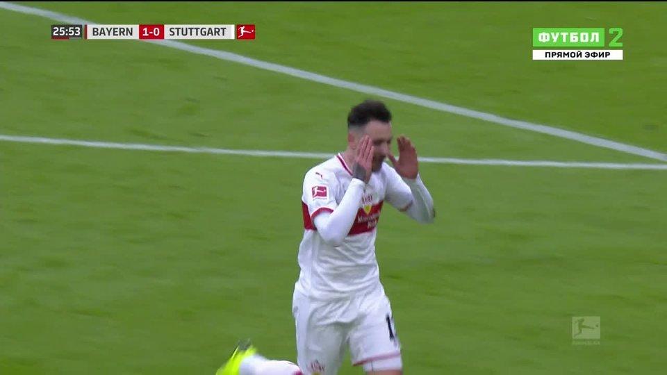 Футбол прямой трансляция штутгарт- бавария