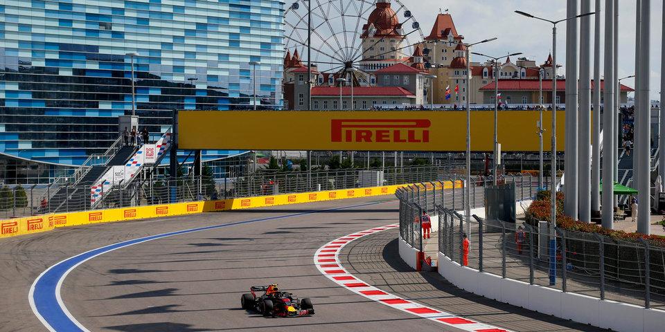 Ферстаппен стал гонщиком дня на Гран-при России