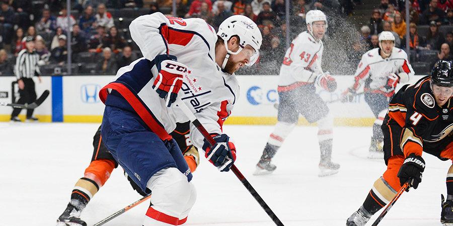 Кузнецов помог «Вашингтону» обыграть «Анахайм», а Малкин омрачил возвращение Кессела. Обзор дня НХЛ